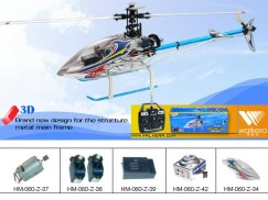 dragonfly_60_pcm_7ch_3d_helikopter_rtf.jpg